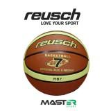 Reusch   R5038  топка за кошарка