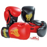 "KWON  бокс ракавици ""Cobra"" 10 oz"