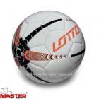 Фудбалска топка FS500 III  4 Futsal